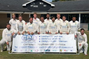 Sponsorship of Sawston and Babraham Cricket Club